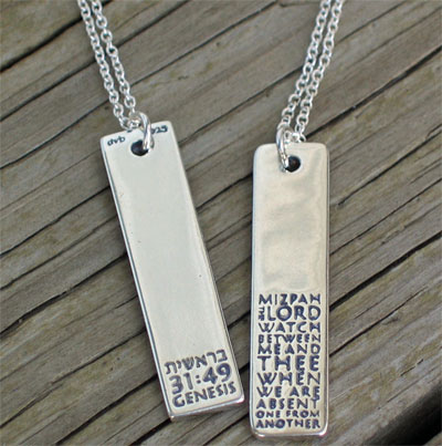 Mizpah Sterling Silver Necklace Christian Personalized Gifts